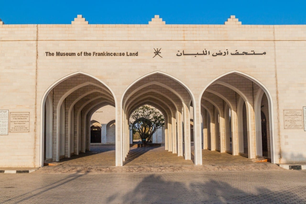 the Land of Frankincense oman